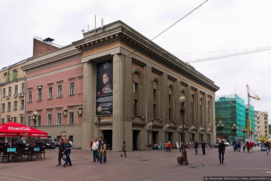 Здание Государственного академического театра имени Евгения Вахтангова