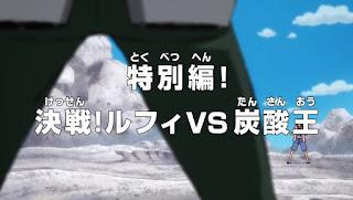 One Piece Episódio 896