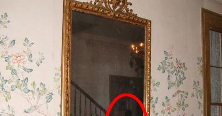 The Fortean Slip: The Myrtles Plantation Haunted Mirror