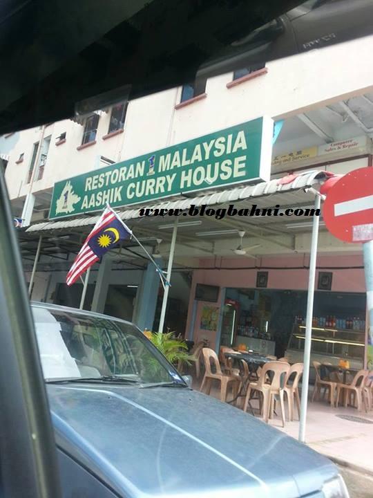 Malay pasang lagu bollywood pastu kongkek - 2 part 5