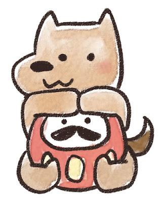 ダルマを抱えた犬のイラスト(戌年)