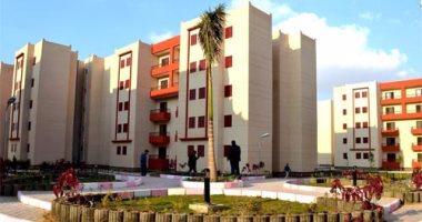كيف يتم رفع اليد عن السكن الاقتصادي بالمغرب؟