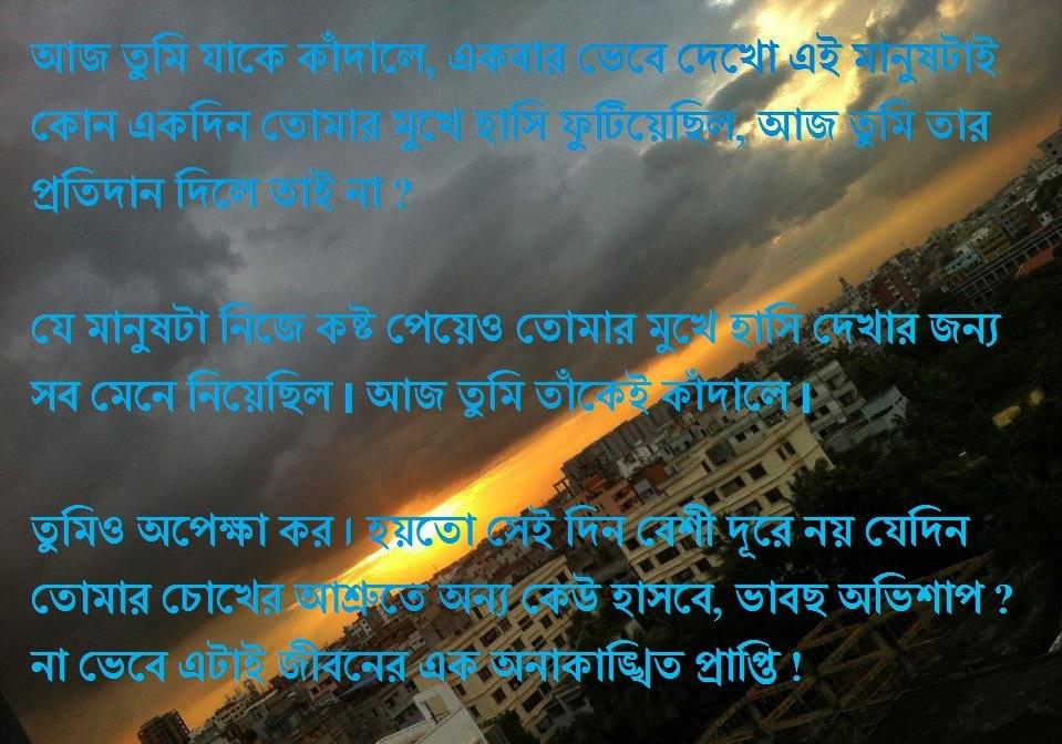 happy quotes - Best Ever Happy Caption For Fb Bangla