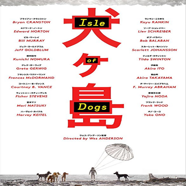 Download Film Isle of Dogs 2018 BluRay Subtitle Indonesia