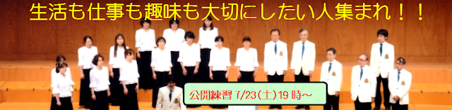 http://sagamidaigreenecho.blogspot.jp/p/blog-page_79.html