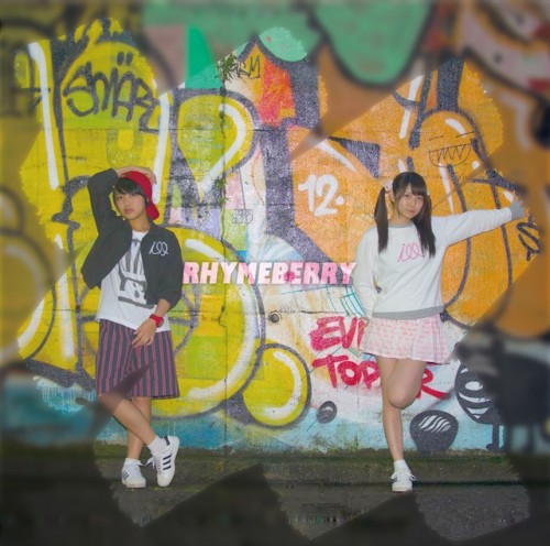 [Album] ライムベリー – RHYMEBERRY (2015.12.16/MP3/RAR)
