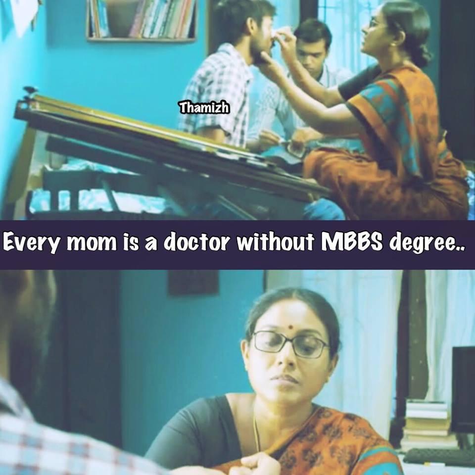 Whatsapp Forwards Tamil Funny Memes Vadivelu Rajnikanth