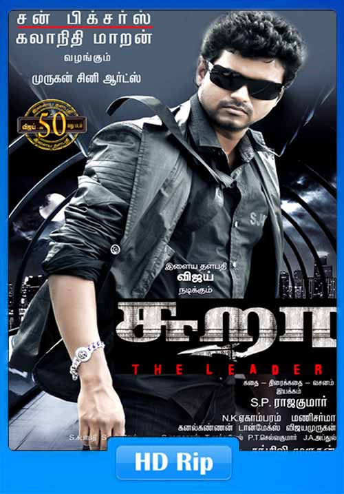 Sura-2010-Bogan-2017-Hindi-480p-Dual-Aud