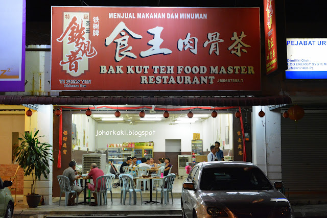 Food-Master-Bak-Kut-Teh-Johor-Bahru-Taman-Setia-Indah-食王肉骨茶