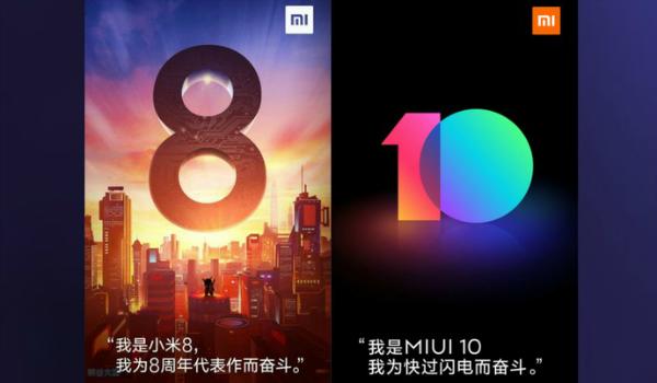 الكشف عن موعد إطلاق Xiaomi Mi 8 وتسريب عدد من الصور له
