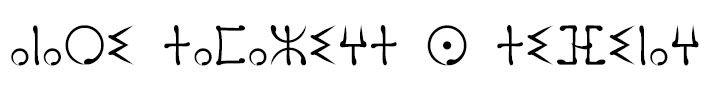 Tifinaghe Unicode Maghribi