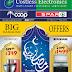 عروض جمعية أبو ظبي التعاونية الامارات Abu Dhabi COOP Offers حتى11 مايو