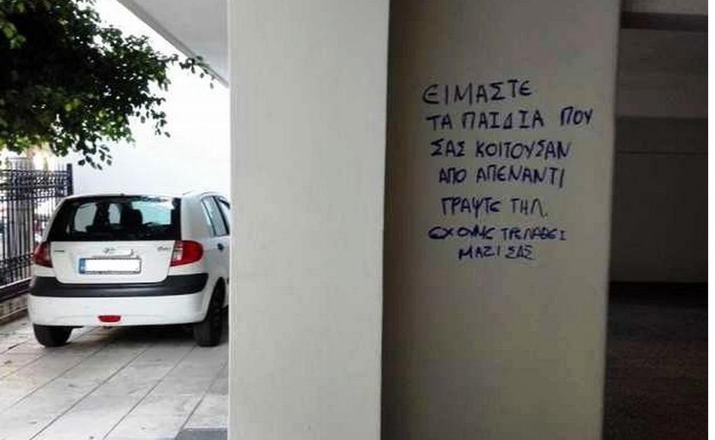 Χαμός στην Πάτρα! Οι φοιτήτριες από την Ζάκυνθο που έχουν αναστατώσει την γειτονιά - Απίστευτα σκηνικά