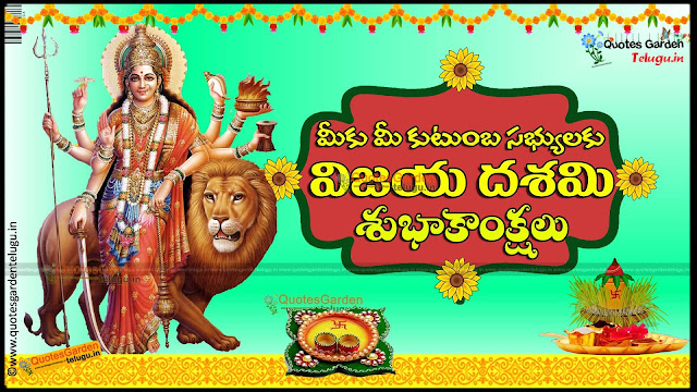 Vijayadashami Greetings HDwallpapers Durgamaa pictures in telugu