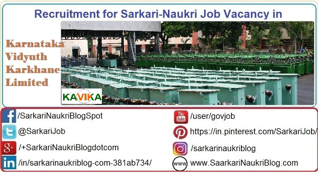 Naukri Vacancy Recruitment in Kavika