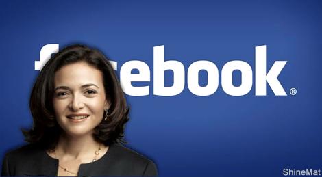 Sheryl Sandberg Shinemat