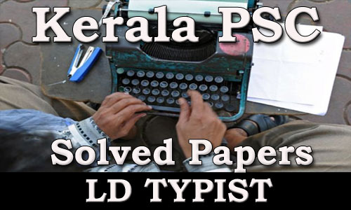 Kerala PSC LD Typist Solved Paper held on 28 Mar 2015