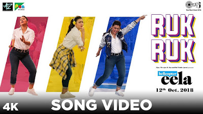Ruk Ruk Song Lyrics - Helicopter Eela | Kajol | Naa Songs
