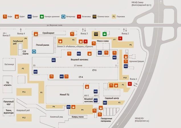 4500e2972fce Рынки и торговые центры  Торговый комплекс «Садовод»