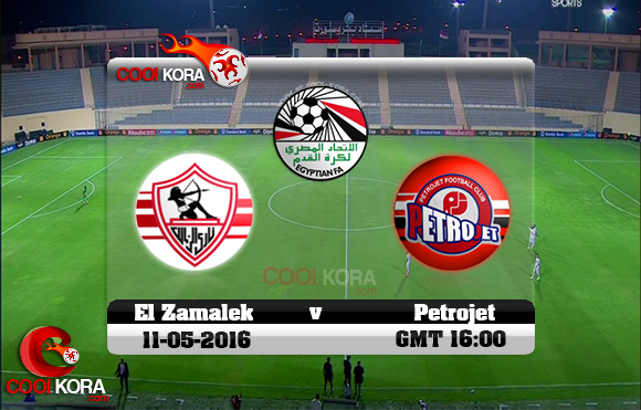مشاهدة مباراة الزمالك وبتروجيت اليوم 12-5-2016 في الدوري المصري