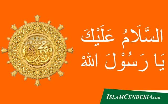 Assalamualaika ya Rasulullah Muhammad