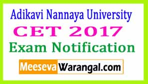 Adikavi Nannaya University CET 2017 Exam Notification