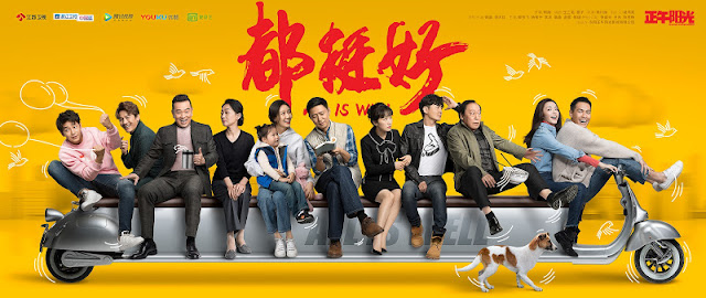 all is well chinese family drama