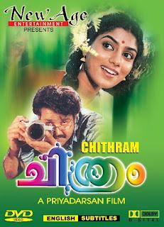 Chithram (1988)