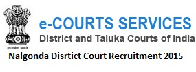 Nalgonda District Court Recruitment