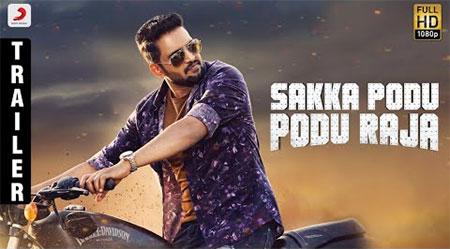 Sakka Podu Podu Raja – Official Tamil Trailer   Santhanam, Vivek, Vaibhavi   STR