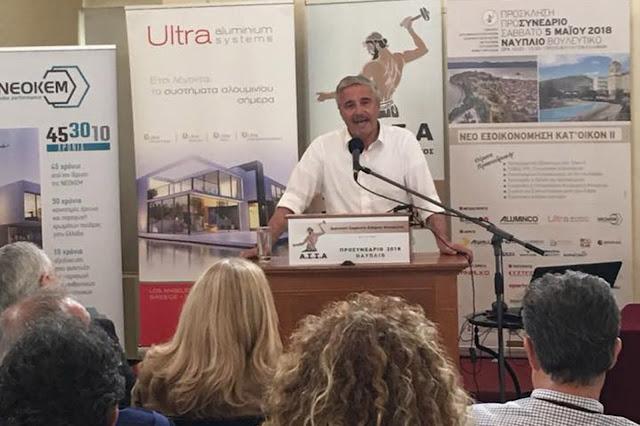 Ο Γ. Μανιάτης στο Προσυνέδριο των 6.000 Βιοτεχνιών Αλουμινίου - Σιδήρου για «ΕΞΟΙΚΟΝΟΜΩ» ύψους 10δις€