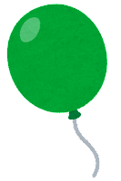 風船のイラスト(緑)