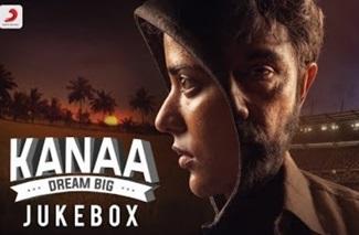 Kanaa – Juke Box(Tamil) | Aishwarya Rajesh | Dhibu Ninan Thomas | Arunraja Kamaraj | Sivakarthikeyan