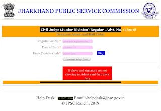 Admit Cards Jharkhand Judicial Service Exam