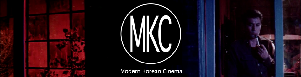 Modern Korean Cinema