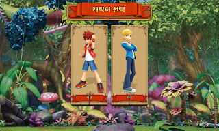 이그라스대전2 [정글에서살아남기] Apk - Free Download Android Game