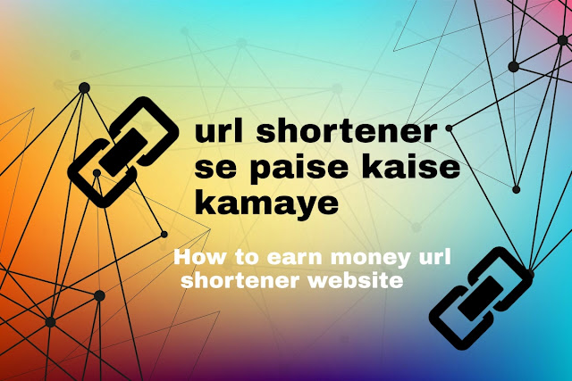 highest paying url shortener,Best Url Shortener To Earn Money In India