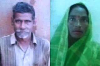 Kerana Hutang 90 Sen Suami Isteri Mati Dibunuh