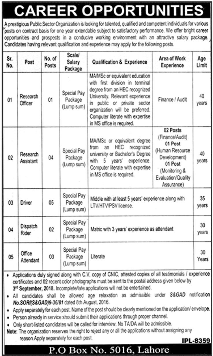 Public Sector Organization Lahore Jobs August 2018