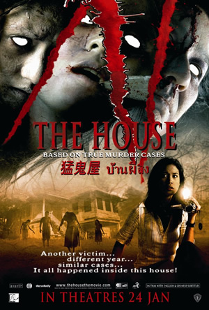 The House (2007) DVDRip Subtitle Indonesia