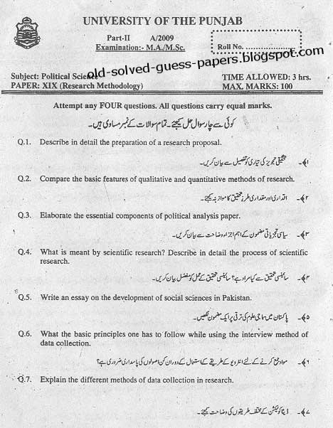dracula research paper topics