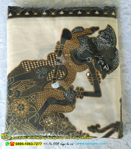 Sprei Katun Halus Motif Wayang Background Krem King 180x200