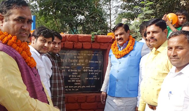 M.L.A Techand Sharma inaugurated development work in village Pañera Khurd and Panhandha Kalan.
