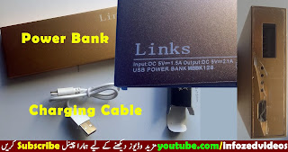 links, power bank, links power bank, powerbank, mobile power backup, 6800mAh, Price, QDI, Made in China, China Power Bank, Links 313 6800mAh Power Bank Made in China Quick Charging for Mobile Phones, iPhone, iPad, iPod and for PSP. Let your mobile phone and tablet PC charged in synchronization, always the best W.G.B 2.1 Amps Quick Charge Power Bank made in China.  The product descriptions are as under:  * QDI mobile power products using high quality grade a battery cell, 1000+ charge and discharge life, ensure that every power has a strong heart (core).  * Product has a output interface 5V, 2.1 Amps, its 5V / 2.1 Amps fast interface to deal with large capacity digital devices more handy.  The Price of this LINKS PowerBank in Pakistan is Rs.1100 (USD $11)
