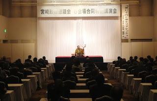三遊亭楽春特別講演会「笑いで心と体をリフレッシュ」