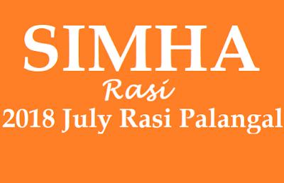 2018 Simha Rasi Phalalu