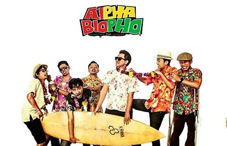 Download Lagu Alphablopho Mp3 Full Album