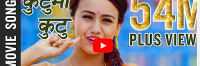Top 5 Most Viewed Nepali Songs On Youtube
