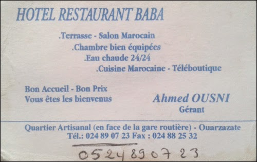 Hôtel Baba à Ouarzazate