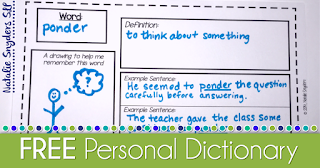 FREE personal dictionary printable to help expand vocabulary